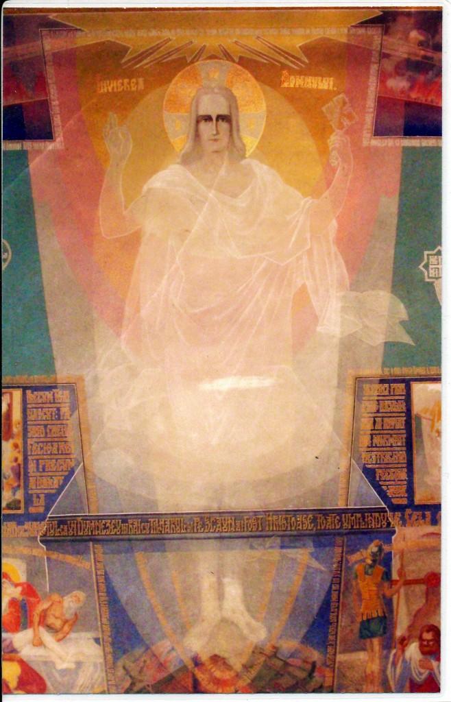 Invierea-Domnului-Mantuitorul-bostru-Iisus-Hristos-Fresca-a-Parintelui-Arsenie-Boca-la-Draganescu-658x1024