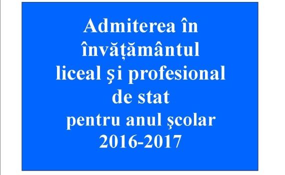 liceal și profesional de stat pentru anul şcolar 2016-2017
